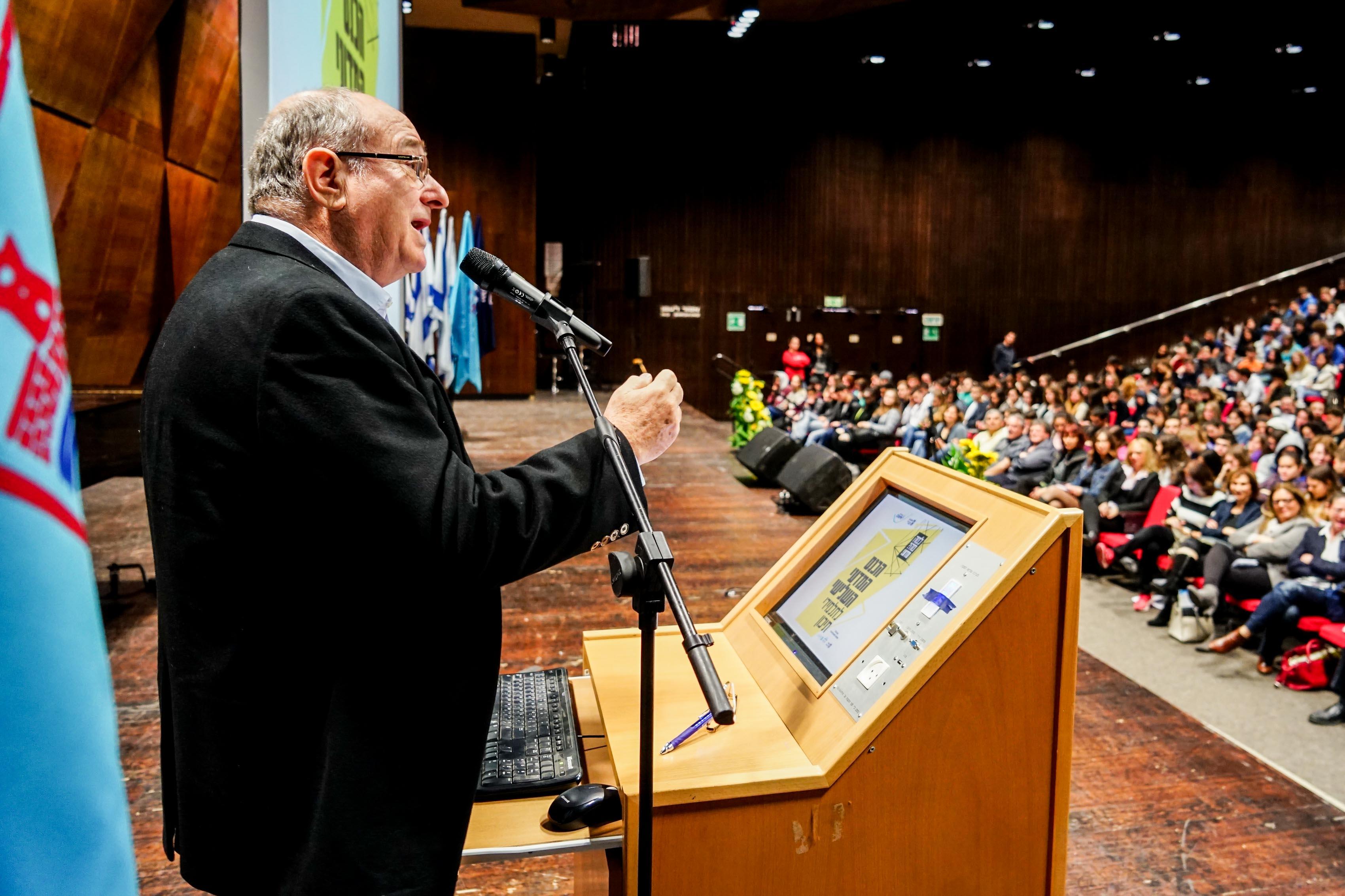 נשיא הטכניון פרופ' פרץ לביא בכנס המדעי (צילום: צבי רוגר)