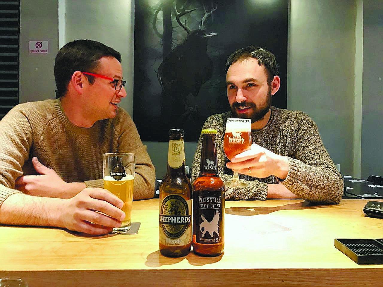 בירה פלסטינית בליבירה