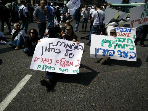 הפגנת עובדי חיפה כימיקלים בתל אביב (צילום: אלברט סופר)