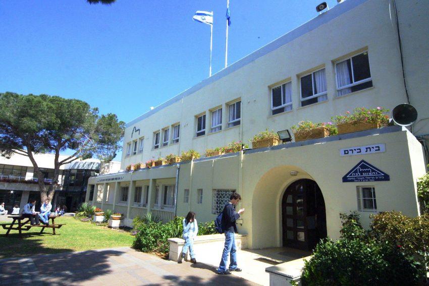 בית הספר הריאלי (צילום: איציק בן מלכי)
