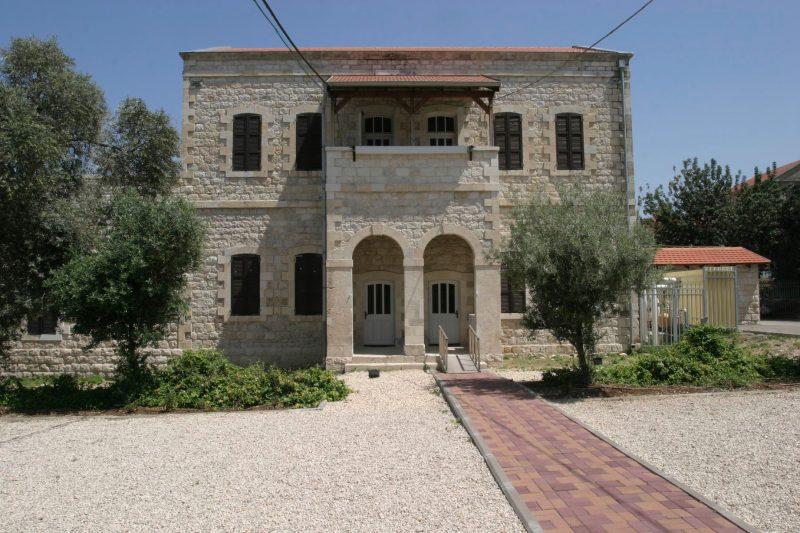 """מוזיאון העיר חיפה (צילום: יח""""צ)"""