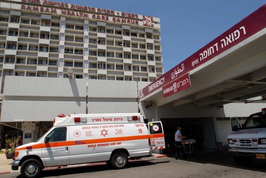 """הקריה הרפואית רמב""""ם (צילום: דורון גולן)"""