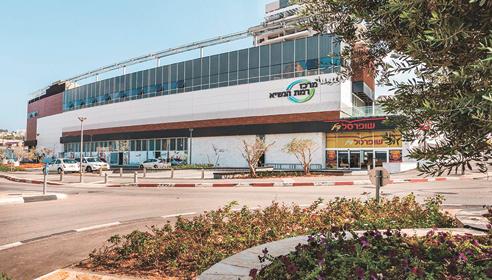 המרכז המסחרי ברמת הנשיא (צילום: חברת גב ים)