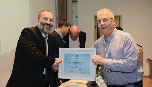 איציק חולבסקי מקבל את הפרס מאריה דרעי (צילום: יעל ברניר)