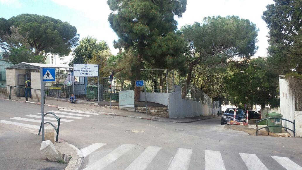 בית הספר דוד ילין (צילום: דקלה ארד)