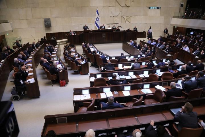 מליאת הכנסת (צילום: יצחק הררי - דוברות הכנסת)