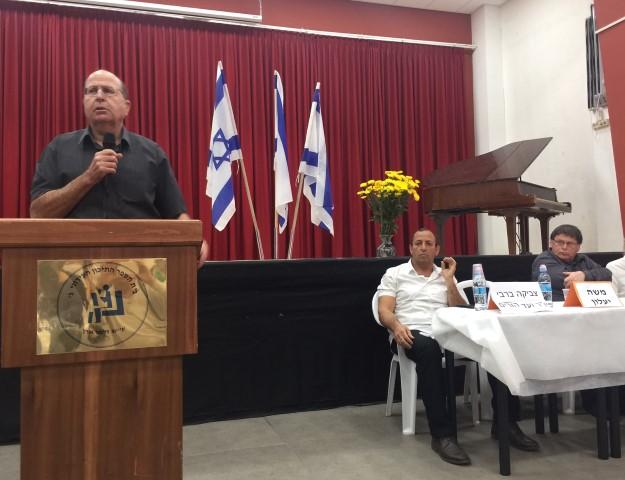 שר הביטחון לשעבר משה (בוגי) יעלון (צילום: שושן מנולה)