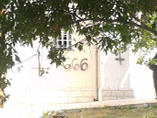 כתובת על הכנסייה האורתודוכסית