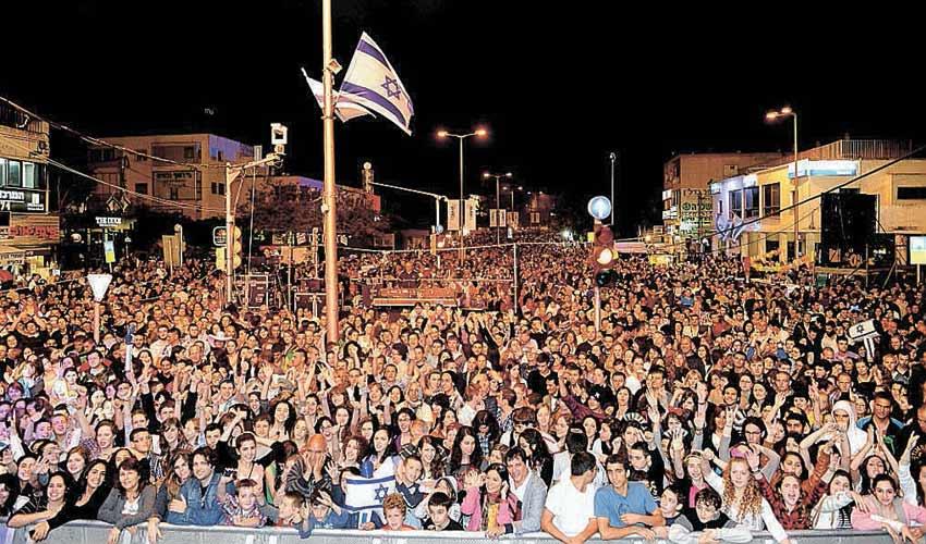 מסיבת צובחוץ עצמאות בחיפה (צילום: דוברות עיריית חיפה)