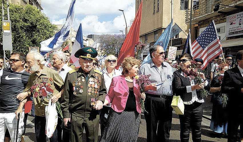 מצעד הווטרנים בחיפה (צילום: הרשות לקליטת עלייה)