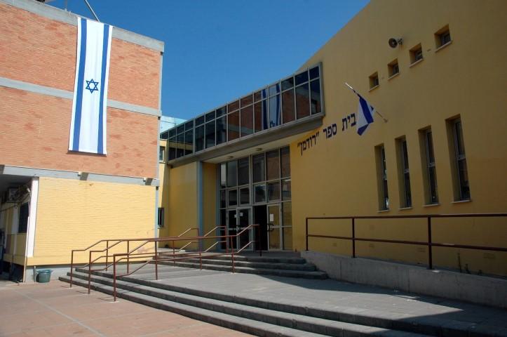 בית הספר רודמן בקרית ים (צילום: עודד הירש)