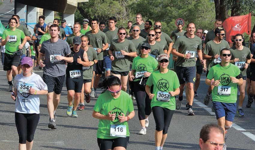 """אירוע """"צאו לרוץ"""" בשנה שעברה (צילום: דוברות עיריית חיפה)"""