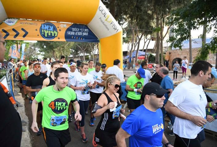 צאו לרוץ 2017 (צילום: ראובן כהן, דוברות עיריית חיפה)