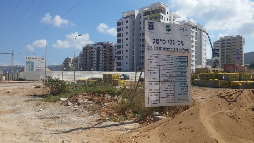 מדהים עיריית חיפה תשווק מגרש בטירת כרמל - כלבו – חיפה והצפון HI-19