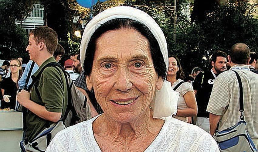חולדה גורביץ' (צילום: Hanay)