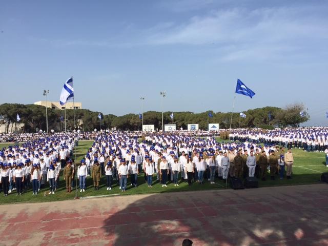 טקס יום הזיכרון בבית הספר הריאלי (צילום: שושן מנולה)