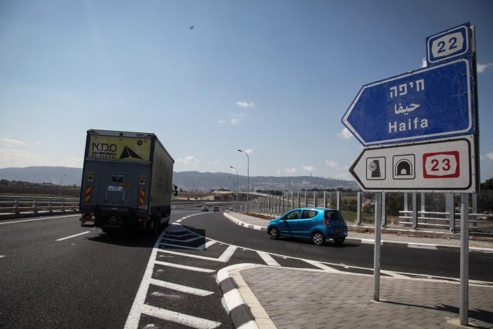 כביש 22 (צילום: אבישג שאר-ישוב)