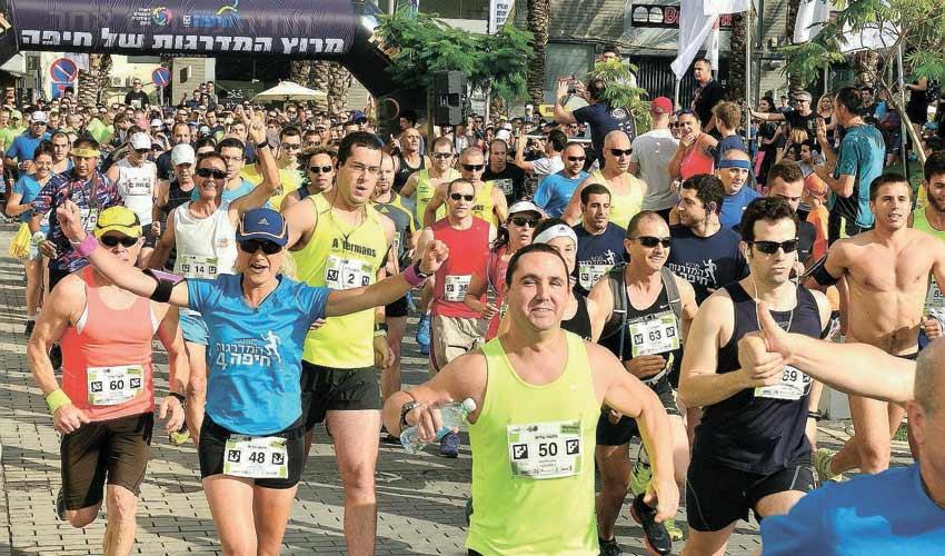 מרוץ המדרגות של חיפה (צילום: דוברות עיריית חיפה)