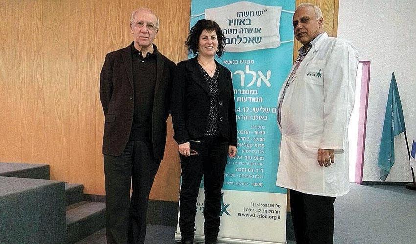 """פרופ' אליאס טובי, ד""""ר זהבה ודס ופרופ' אהרון קסל (צילום: מחלקת השיווק של המרכז הרפואי בני ציון)"""