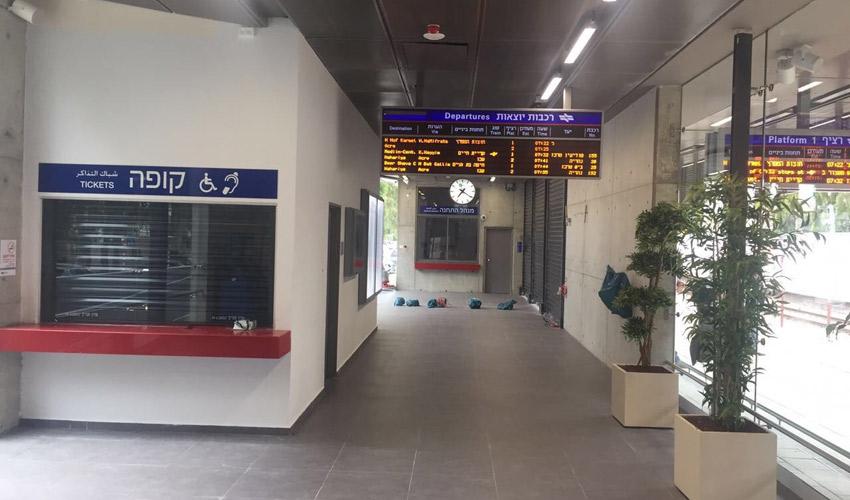 אולם הכניסה החדש בתחנת הרכבת בקרית מוצקין (צילום: רכבת ישראל)