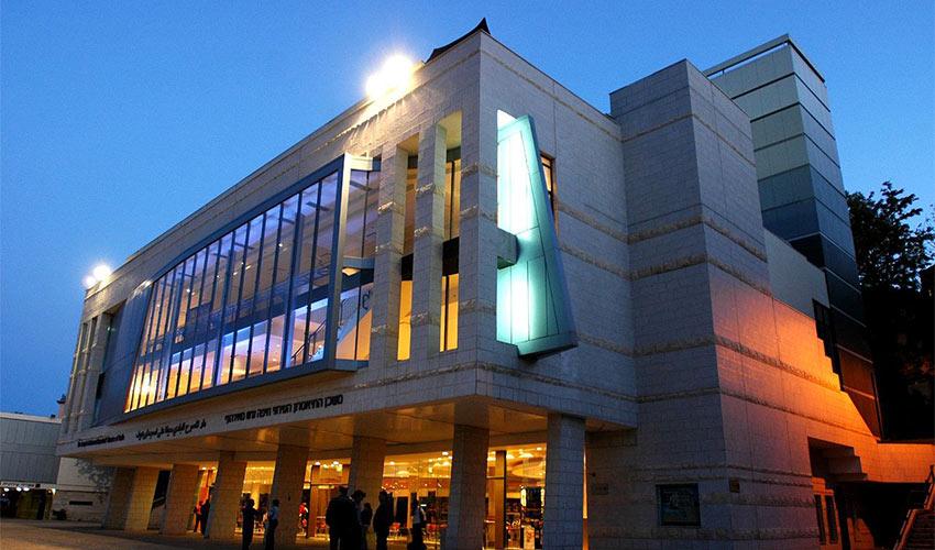 התיאטרון העירוני חיפה (צילום: צבי רוגר)