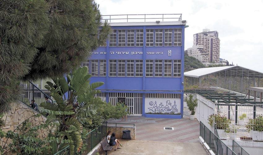 בית הספר עירוני ה' (צילום: חגי פריד)