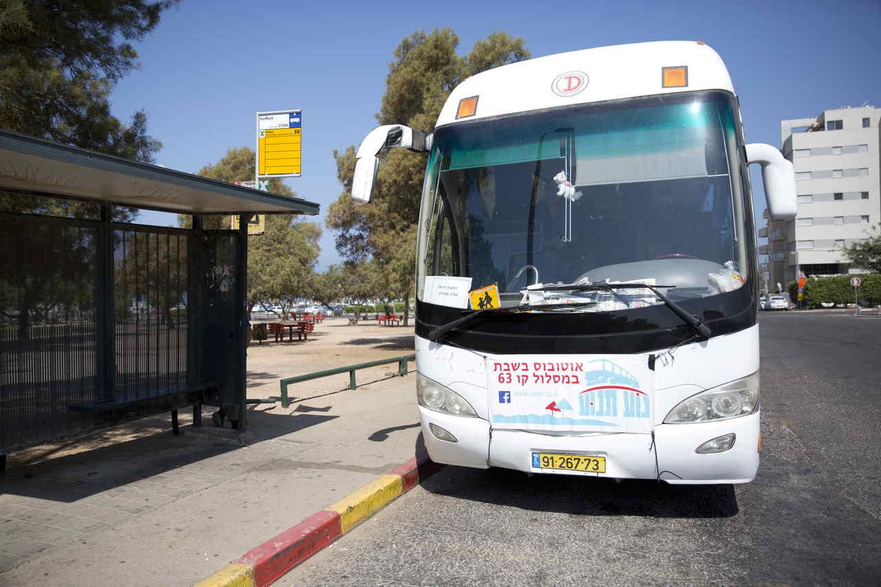 אוטובוס שבת של אגודת נוע תנוע (צילום: מוטי מילרוד)