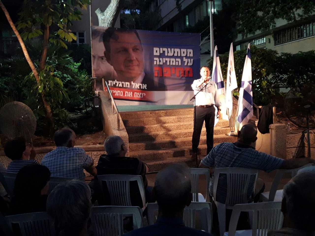 """ח""""כ אראל מרגלית בכנס בחיפה (צילום: דוברות ח""""כ מרגלית)"""