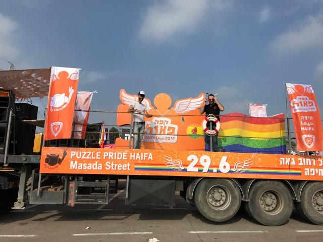 המשאית החיפאית במצעד הגאווה