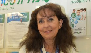 """מנהלת המרפאה ד""""ר סבטלנה אורית ברגמן סירה (צילום: דוד חורש, דוברות שירותי בריאות כללית)"""