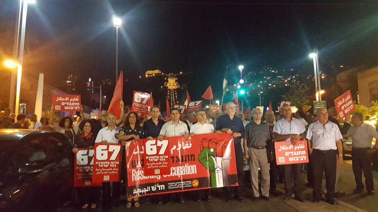 """התהלוכה של פעילי השמאל וסיעת חד""""ש"""