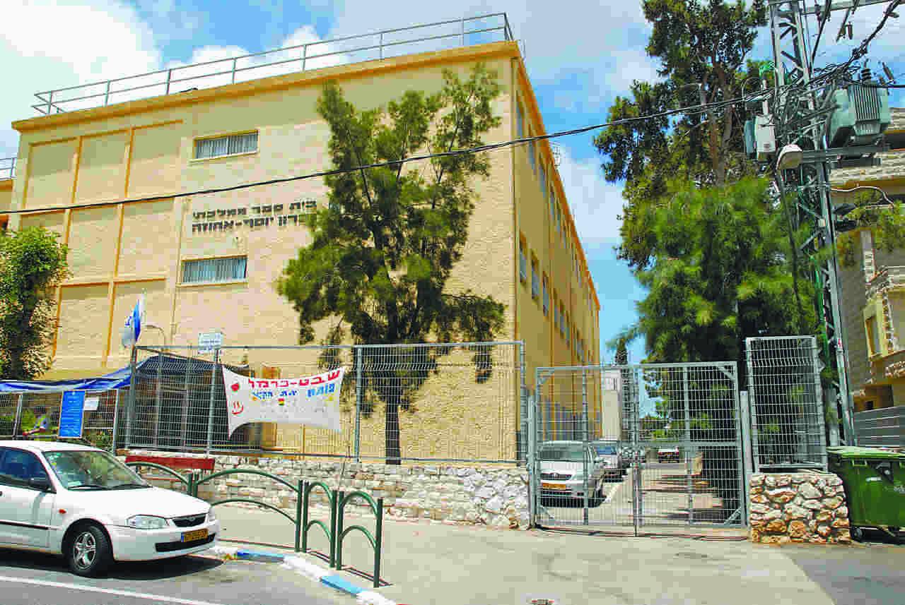 בית הספר זכרון יוסף (צילום: ירון צור לביא)
