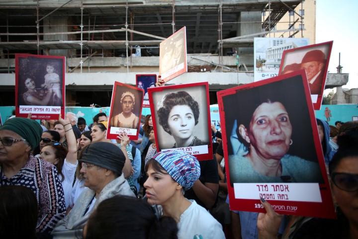 הפגנה בדרישה להכרה בחטיפת ילדי תימן, הבלקן והמזרח (צילום: אמיל סלמן)