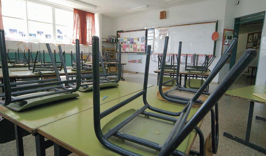 כיתת לימוד (צילום: חיים צח)