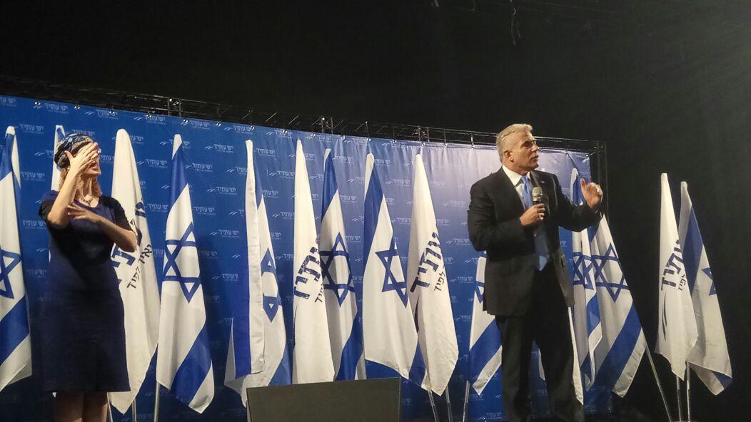 יאיר לפיד בכנס בבית אבא חושי בחיפה (צילום: אלה אהרונוב)
