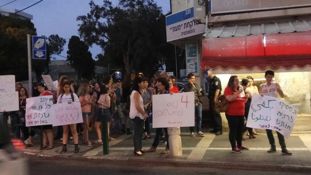 עצרת נגד רצח נשים (צילום: אלה אהרונוב)