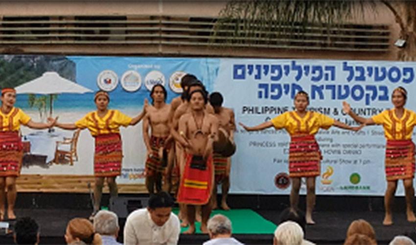 פסטיבל הפיליפינים בקניון קסטרא. נתראה גם בשנה הבאה