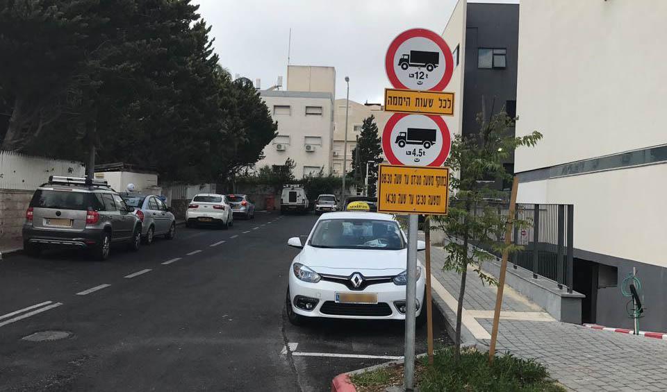 התמרור ברחוב סייפן האוסר על כניסת משאיות