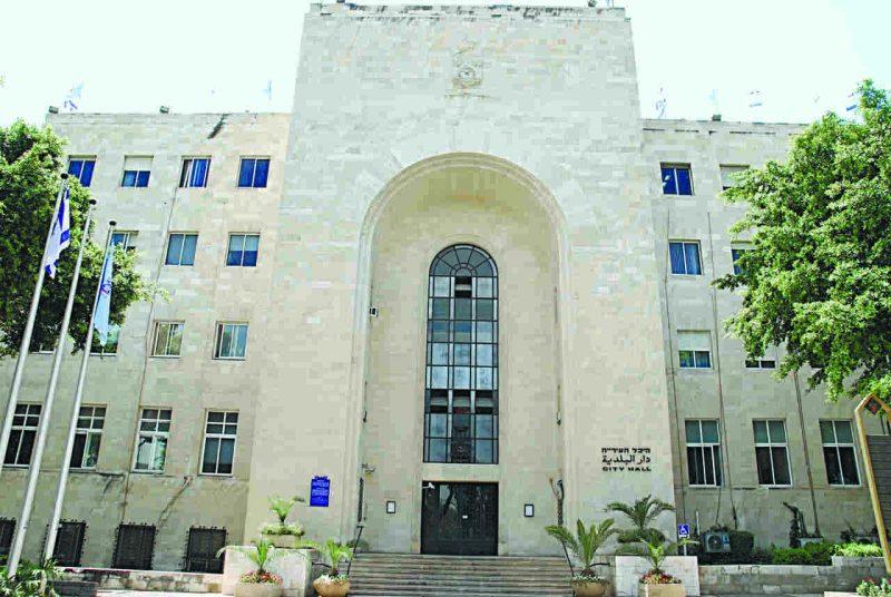 בניין עיריית חיפה (צילום: ירון צור לביא)