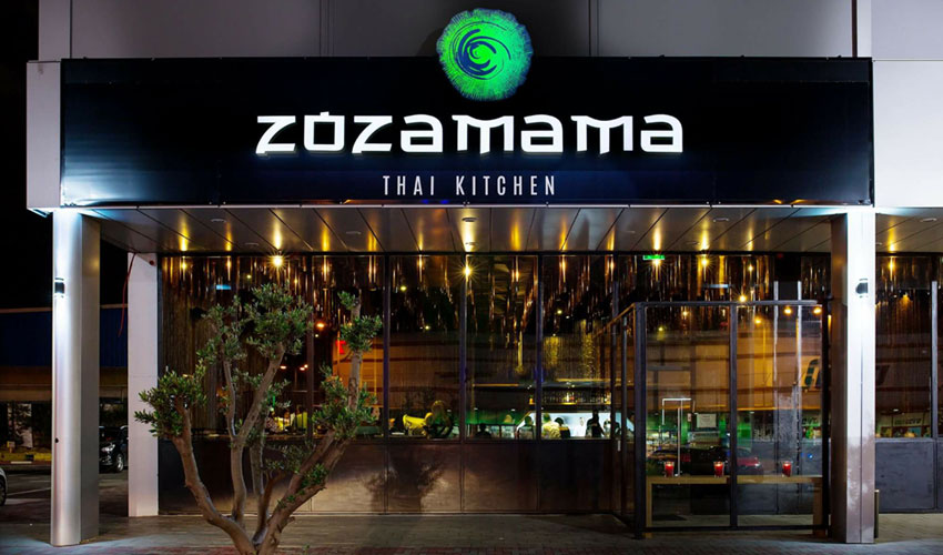 ZOZOMAMA. תאילנדית אוטנטית (צילום: ישראל אלפסה)