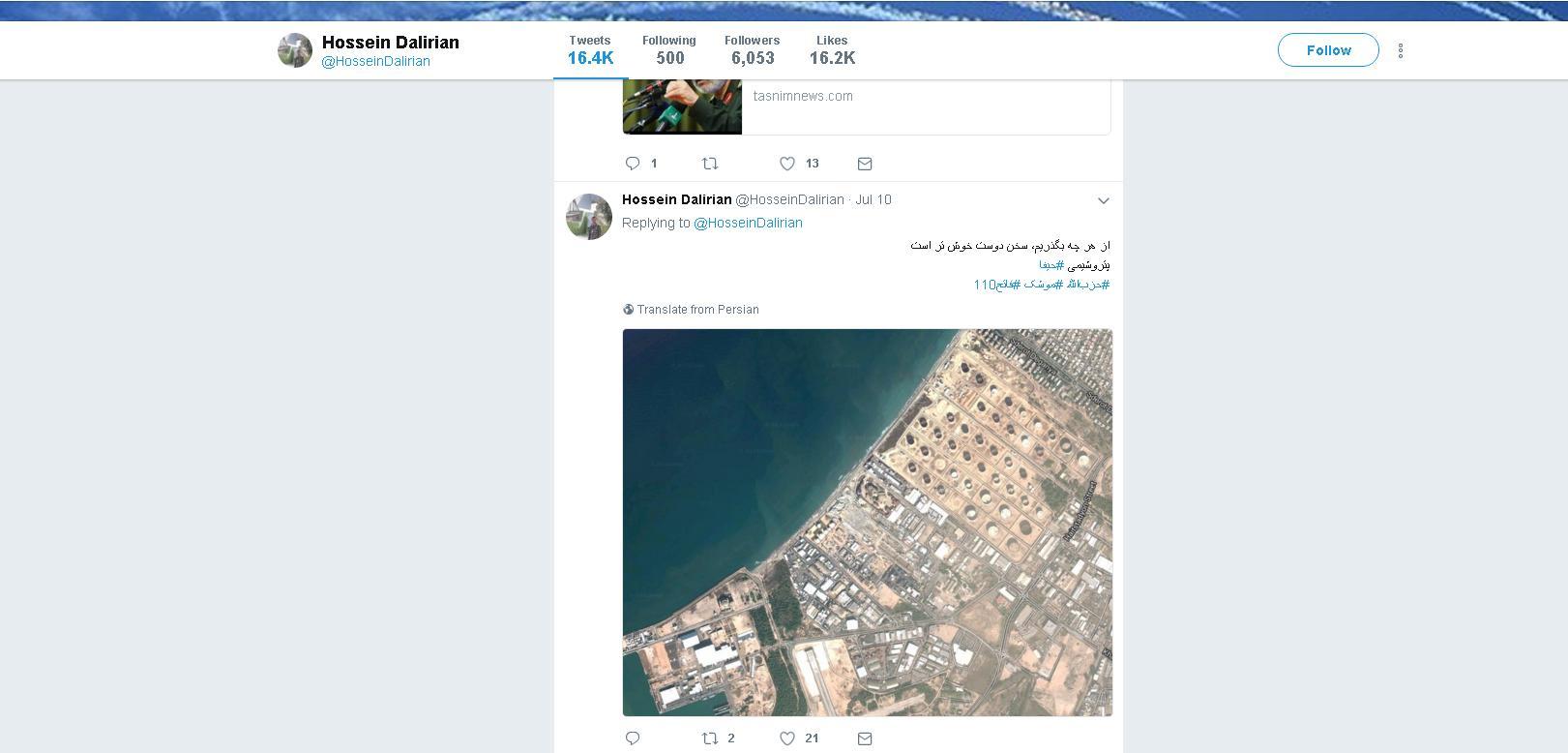 מתוך חשבון הטוויטר של חוסיין דליריאן האיראני