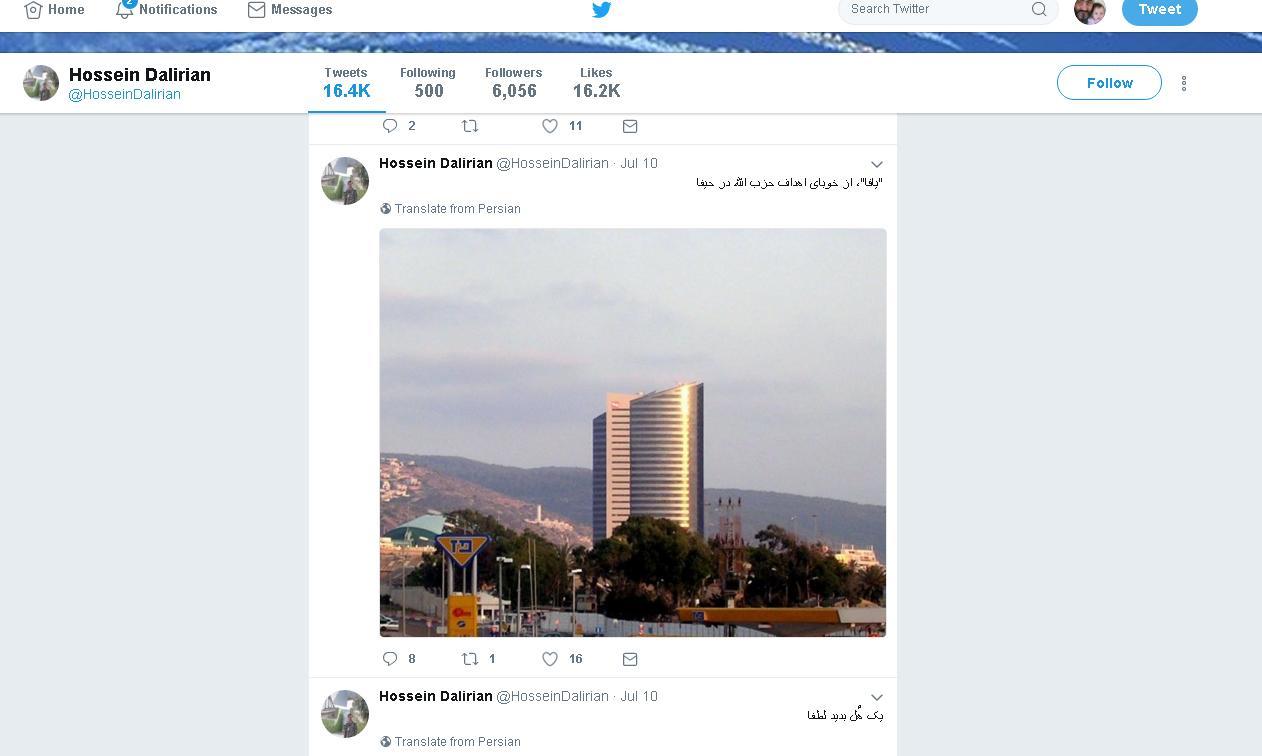 בניין חברת החשמל מתוך חשבון הטוויטר של חוסיין דליריאן