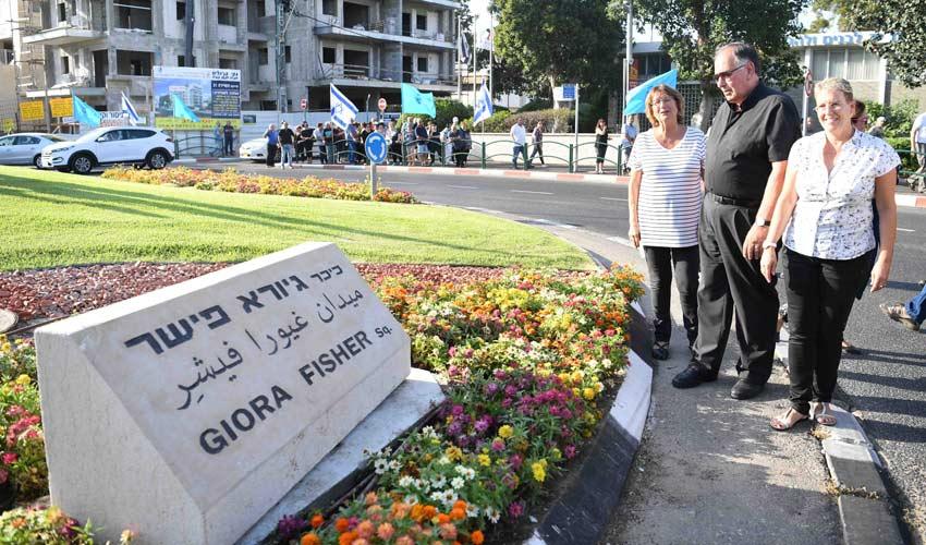 אירוע קריאת הכיכר על שם גיורא פישר (צילום: ראובן כהן)