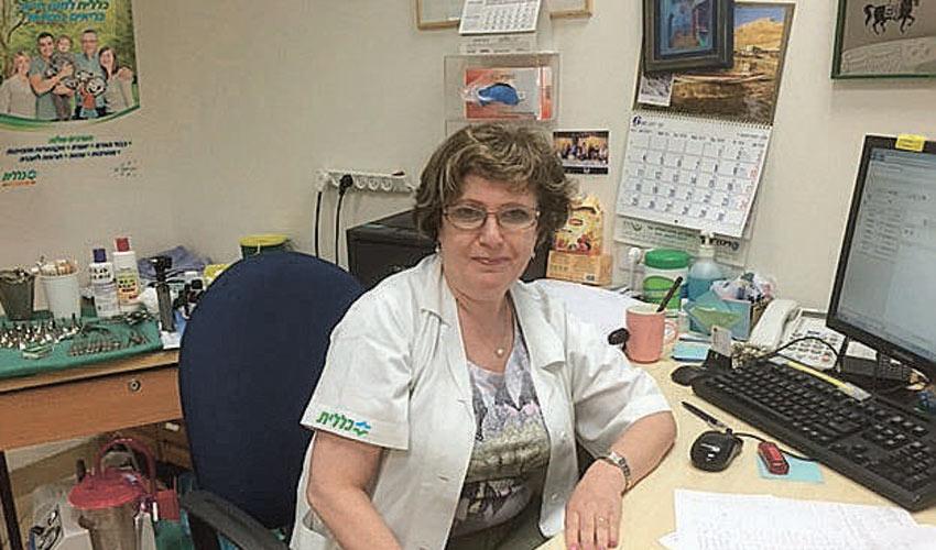 """ד""""ר סופיה נמירובסקי (צילום: דוברות שירותי בריאות כללית)"""