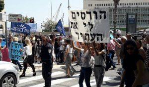 ההפגנה נגד סגירת מכללת כרמל