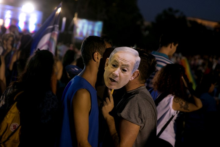 מצעד הגאווה בירושלים (צילום: אוליבייה פיטוסי)
