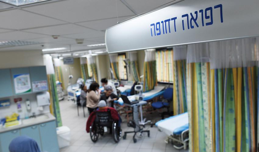 מחלקת אבחון פנימי מהיר במרפאת זבולון (צילום: ערן לביא)