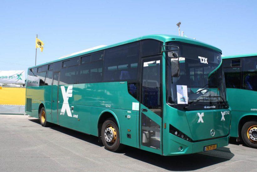 אוטובוס של אגד