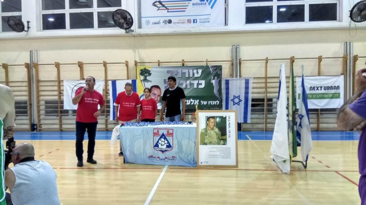 הטורניר לזכר אלעד רם (צילום: אלה אהרונוב)