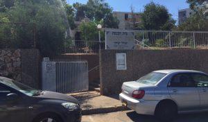 """בית הכנסת """"אוהל יצחק"""" (צילום: שושן מנולה)"""